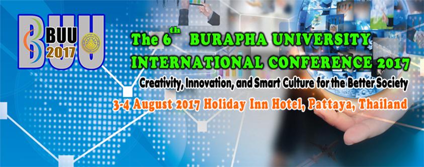 """ขอเชิญร่วมงานประชุมวิชาการ """"Burapha University International Conference 2017″"""