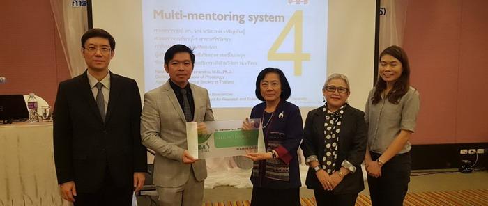 การติดตามความก้าวหน้าของนักวิจัยรุ่นใหม่ผ่าน Multi Mentoring System (MMS) และกิจกรรมประชุมกลุ่มย่อย (Focus group)